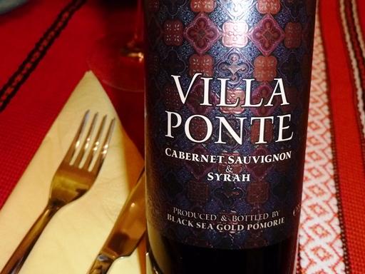 вино от Поморие