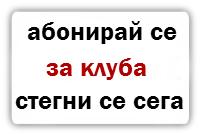 SubscribeButton-200x135