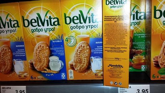 бисквити belvita