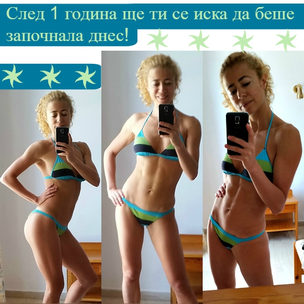 sedmica-35-2015-bg