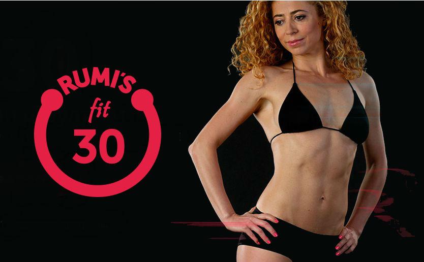 fit30 – тренировъчна програма (начална)
