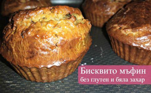 biskvito-mafin-1