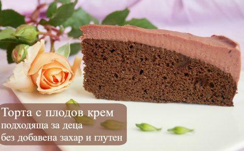 плодова торта без глутен и захар