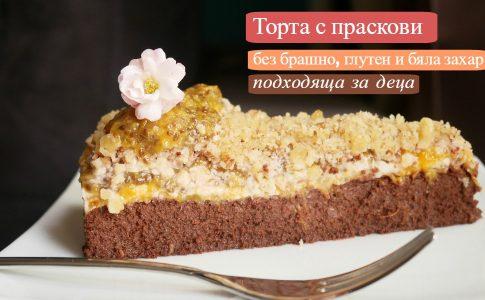 торта със сладко без захар